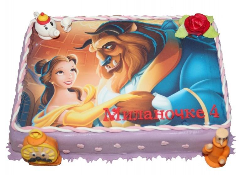 принцесса и чудовище