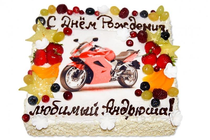 Motocikls
