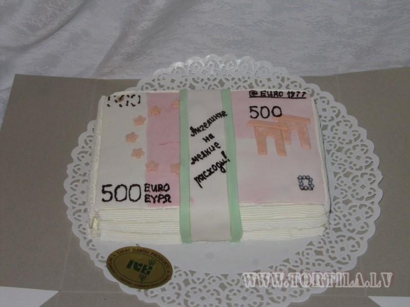 500Евро